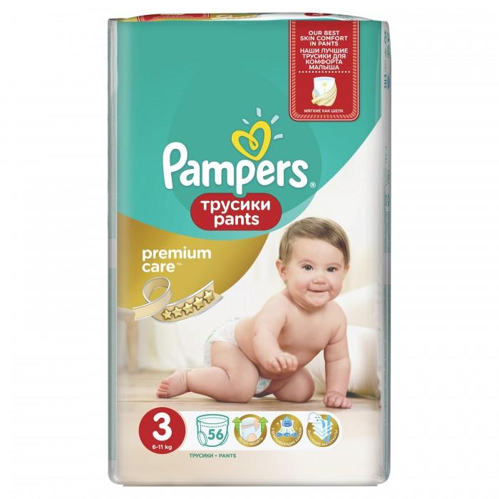 Подгузники Pampers Подгузники-трусики Premium Care Pants Midi р.3 (6-11 кг) 56 шт. pampers подгузники трусики pants extra large р 6 16 кг 88 шт