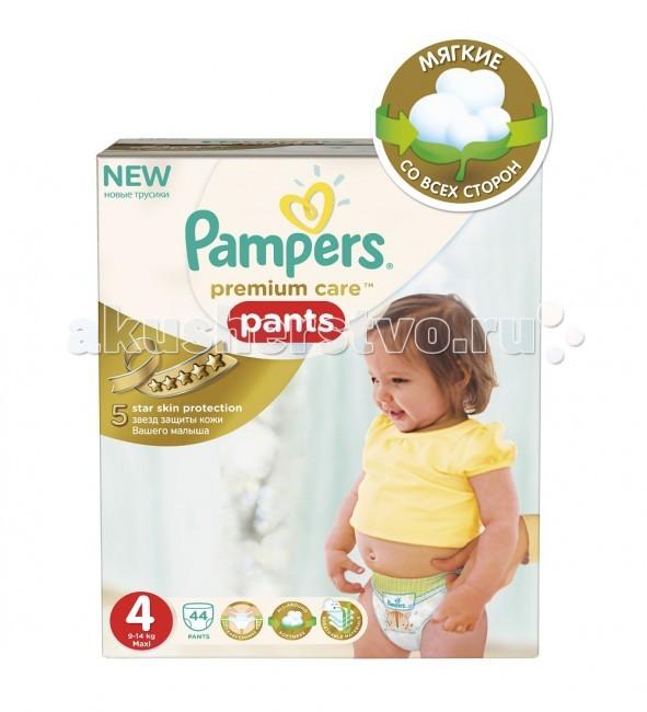 Подгузники-трусики Pampers Подгузники-трусики Premium Care Pants Maxi р.4 (9-14 кг) 44 шт. трусики подгузники pampers pants maxi 9 14 кг 4 размер 104 шт