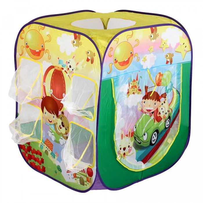 Палатки-домики Calida Игровая палатка с шарами Путешественники марченкова в о ботинки путешественники