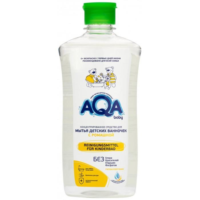 Детские моющие средства AQA baby Концентрированное средство для мытья ванночек с ромашкой 500 мл