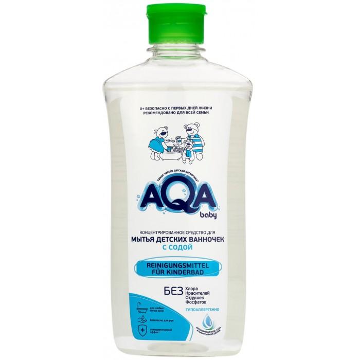 Детские моющие средства AQA baby Концентрированное средство для мытья ванночек с содой 500 мл