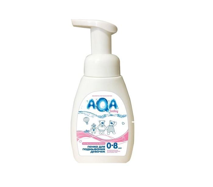 Косметика для новорожденных AQA baby Пенка для подмывания девочек 250 мл косметика для новорожденных aqa baby защитный крем от мороза и непогоды 50 мл
