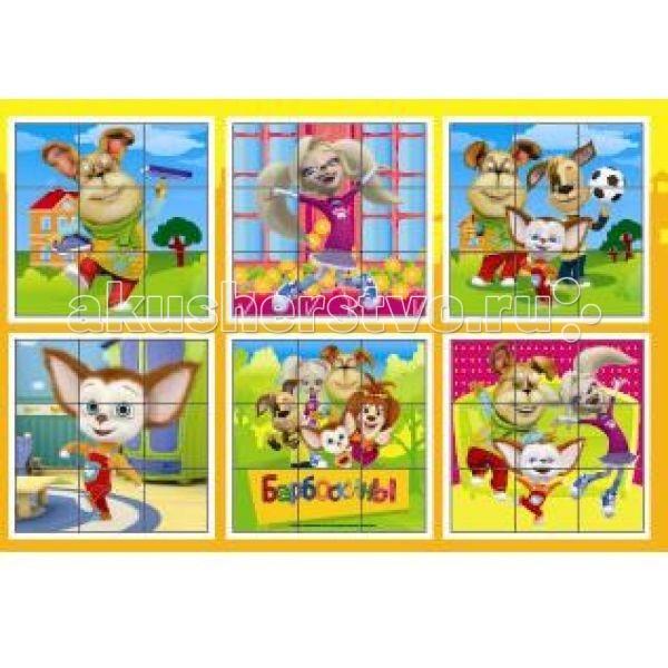 Развивающие игрушки Играем вместе Кубики Барбоскины 9 шт. игра футболисты и красавицы барбоскины