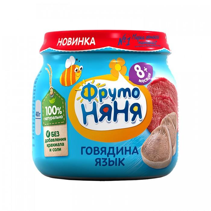 Пюре ФрутоНяня Пюре Говядина с языком с 8 мес 80 г пюре фрутоняня говядина с овощами с 8 мес 100 г