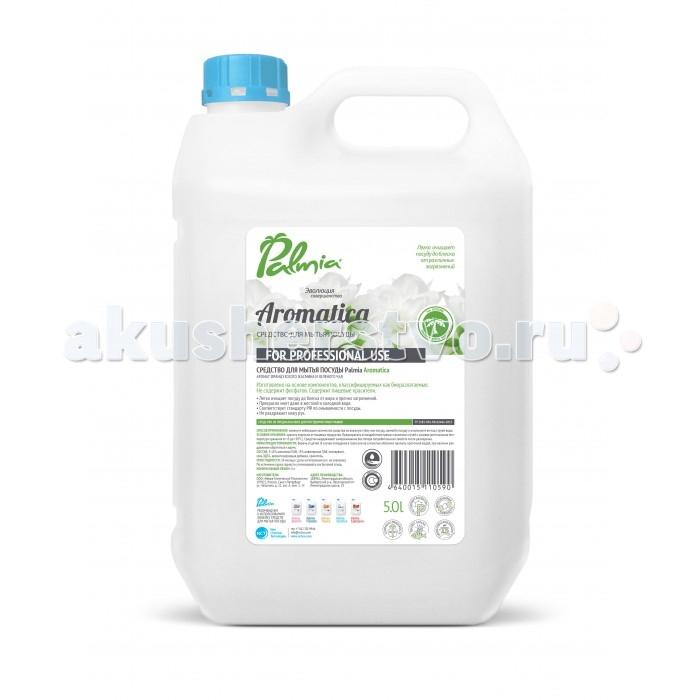 Бытовая химия Palmia Средство для мытья посуды Зеленый чай и жасмин 5 л palmia средство palmia bambini для мытья детской посуды 5 л