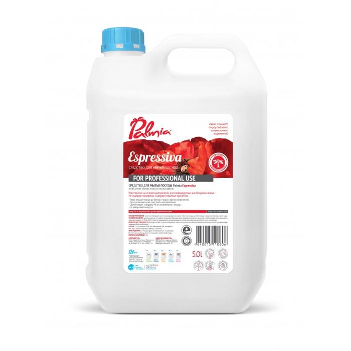 Бытовая химия Palmia Средство для мытья посуды Гранат и красные маки 5 л palmia средство palmia bambini для мытья детской посуды 5 л