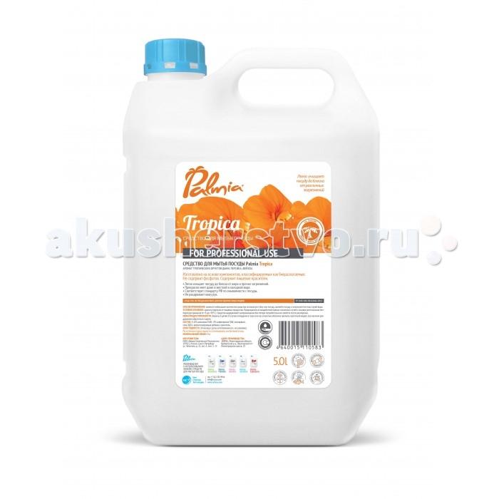 Бытовая химия Palmia Средство для мытья посуды Тропические фрукты дыня персик фейхоа 5 л palmia средство palmia bambini для мытья детской посуды 5 л