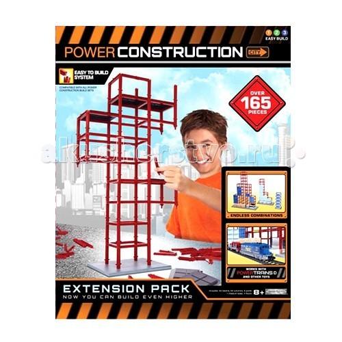 Железные дороги Powertrains & Constructions Дополнительный набор 72171