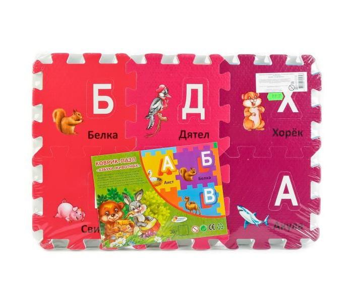 Игровой коврик Играем вместе пазл Животные с вырезанными буквами