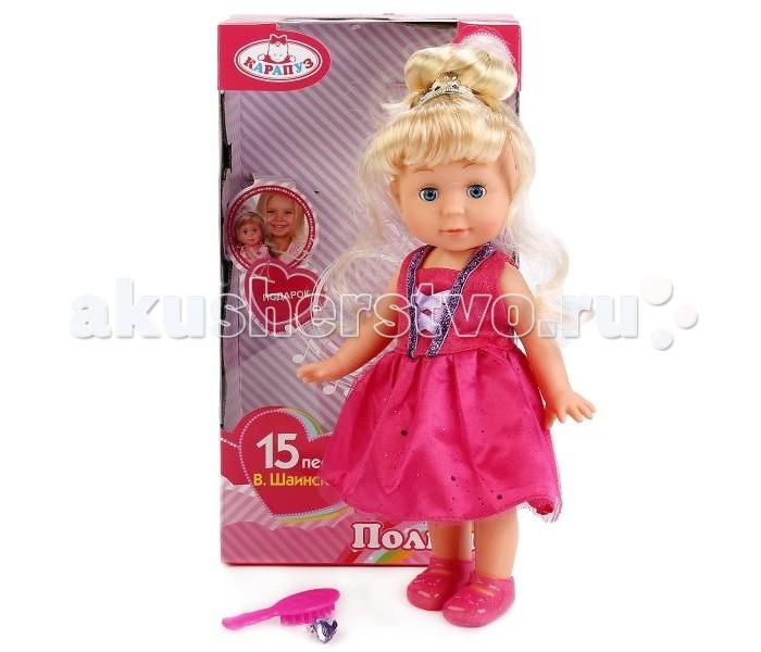 Куклы и одежда для кукол Карапуз Кукла Балерина интерактивная 30 см