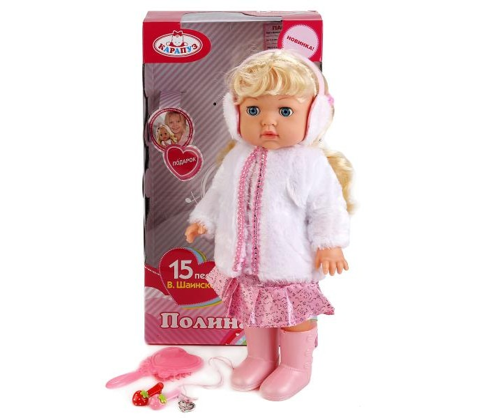 Куклы и одежда для кукол Карапуз Кукла в шубе 35 см