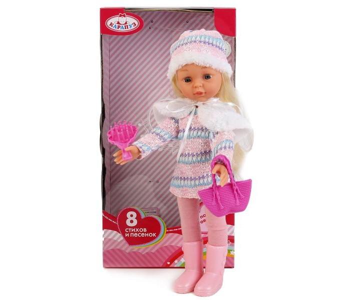 Карапуз Кукла в зимней одежде 33 см