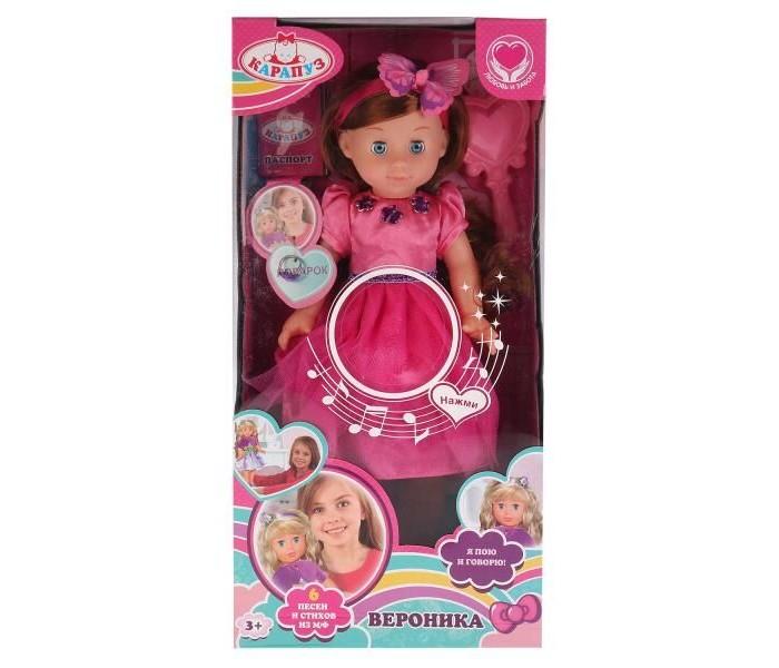 Куклы и одежда для кукол Карапуз Кукла Полли 40 см куклы карапуз кукла карапуз принцесса рапунцель 25 см
