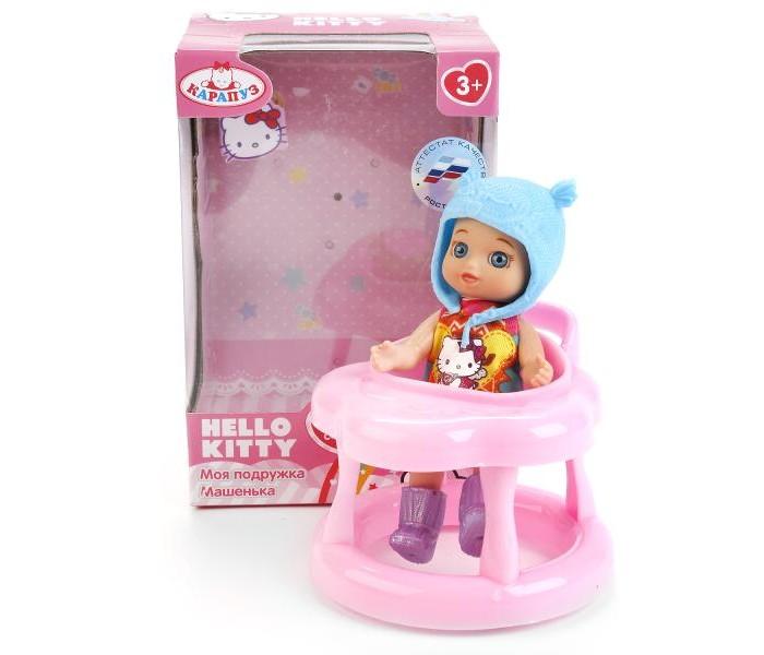 Куклы и одежда для кукол Карапуз Кукла с ходунками Hello Kitty 12 см куклы карапуз кукла карапуз hello kitty машенька 12 см на скутере