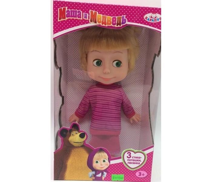 Куклы и одежда для кукол Карапуз Кукла Маша с озвучкой 25 см