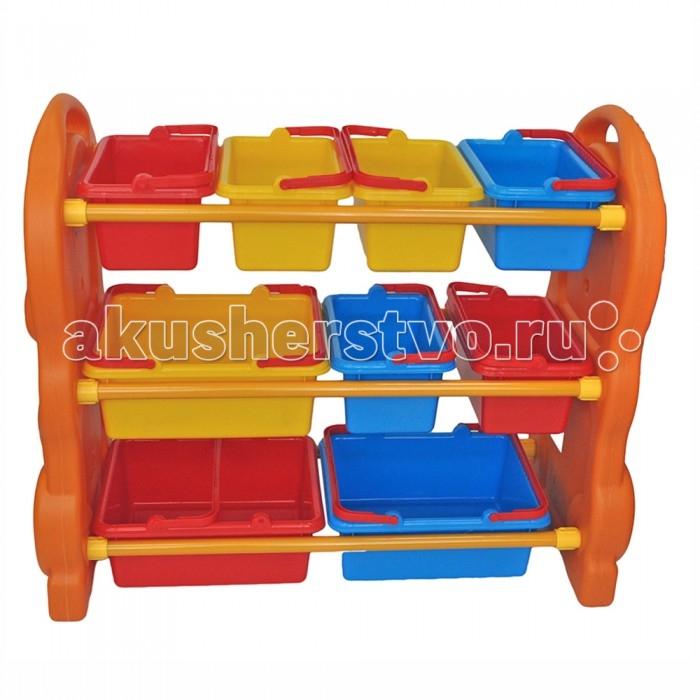 QiaoQiao Стеллаж для игрушек с ящиками