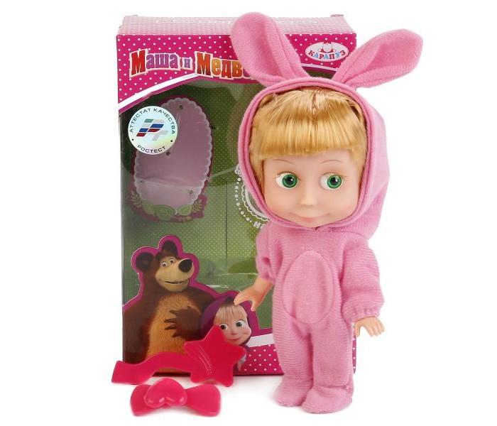 Куклы и одежда для кукол Карапуз Кукла Маша в костюме зайца 15 см