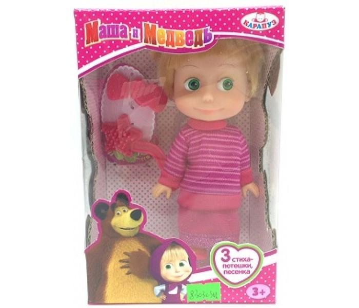 Куклы и одежда для кукол Карапуз Кукла Маша со звуковыми эффектами 15 см карапуз кукла золушка со светящимся амулетом 37 см со звуком принцессы дисней карапуз