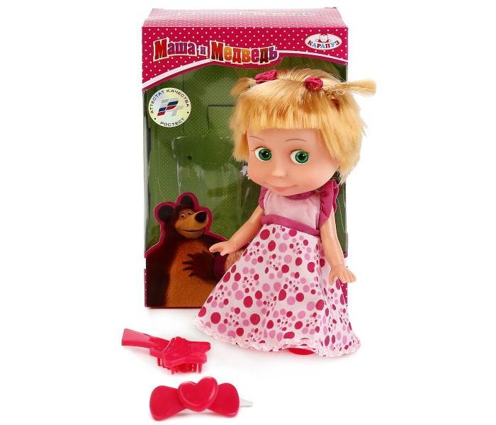 Куклы и одежда для кукол Карапуз Кукла Маша в платье День рождения 15 см