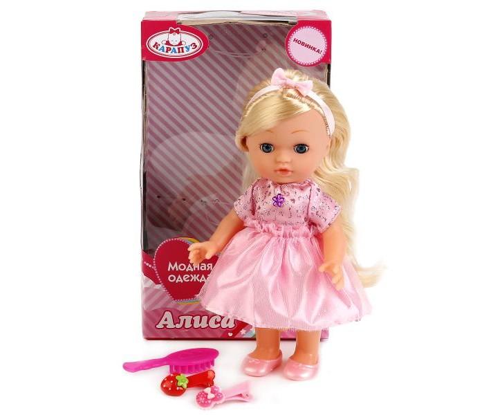 Карапуз Кукла Алиса 20 см