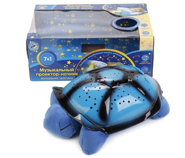 Мягкие игрушки Мульти-пульти Черепаха-ночник