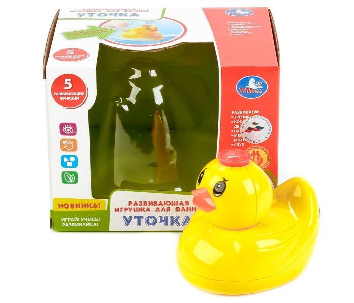 Купить Игрушки для ванны, Умка Развивающая игрушка для ванны Уточка