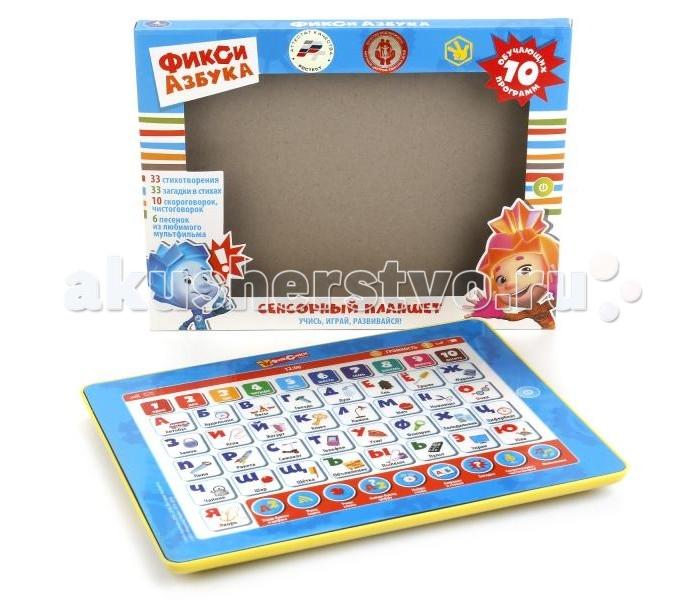 Электронные игрушки Умка Сенсорный планшет Фикси Азбука сенсорный планшет умка азбука и счет 43 стихотворения