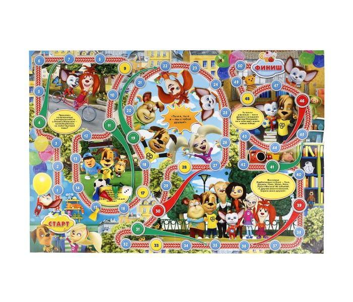 Настольные игры Умка Настольная игра-ходилка Барбоскины барбоскины обучающая игра перепутаница