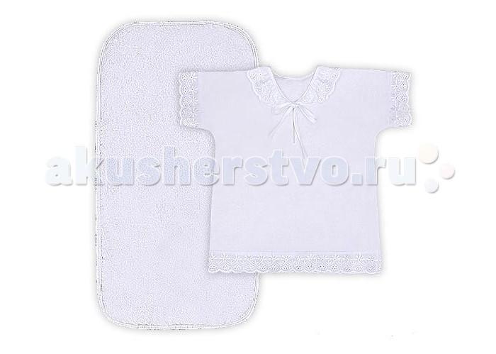 Купить Мотылек Набор крестильный для мальчиков в интернет магазине. Цены, фото, описания, характеристики, отзывы, обзоры