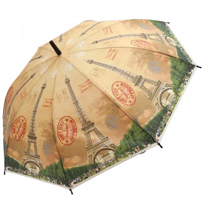 Детские зонтики Ami&Co (AmiCo) матовый прозрачный 58 см