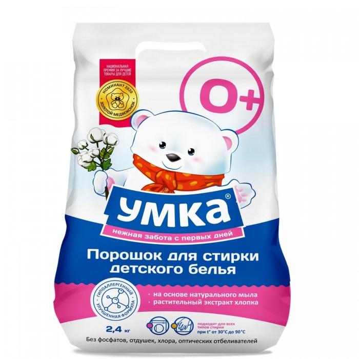 детские моющие средства Детские моющие средства Умка Стиральный порошок детский 2.4 кг