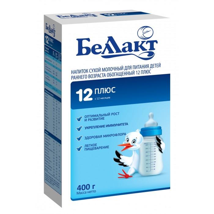 Молочные смеси Беллакт Сухая молочная смесь 12 Плюс 400 г. беллакт км 1 смесь кисломолочная сухая с рождения 400 г
