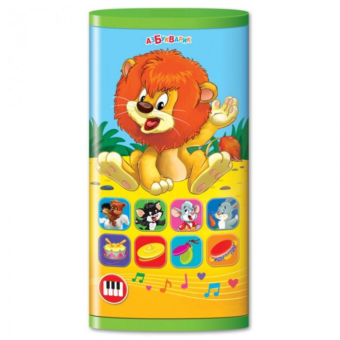 Электронные игрушки Азбукварик Двусторонний смартфончик Львенок и мультяшки электронные игрушки азбукварик смартфончик три медведя