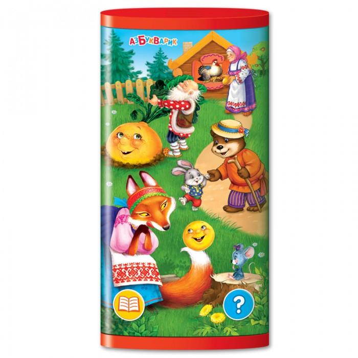 Электронные игрушки Азбукварик Двусторонний смартфончик Сказки для малышей азбукварик электронная музыкальная игрушка курочка ряба