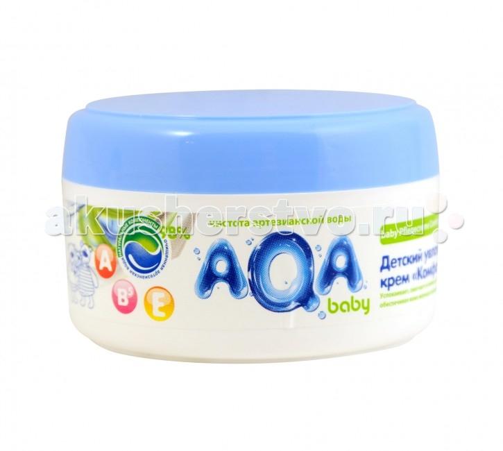 Косметика для новорожденных AQA baby Детский увлажняющий крем Комфорт 100 мл косметика для новорожденных умка детский крем увлажняющий 100 мл