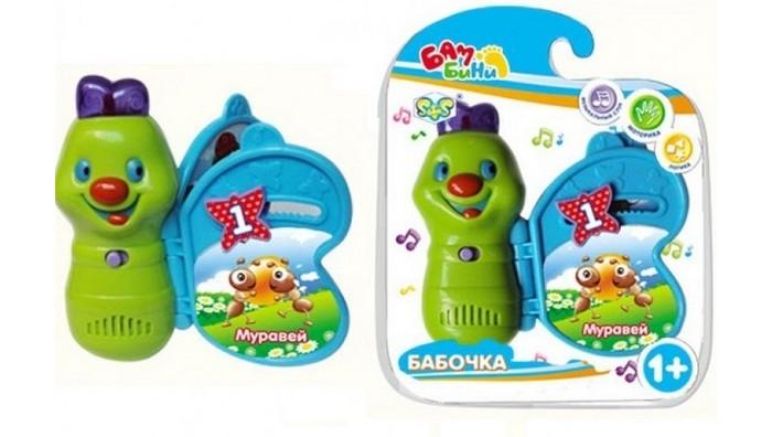 Развивающие игрушки Bertoni (Lorelli) Бабочка 100627268