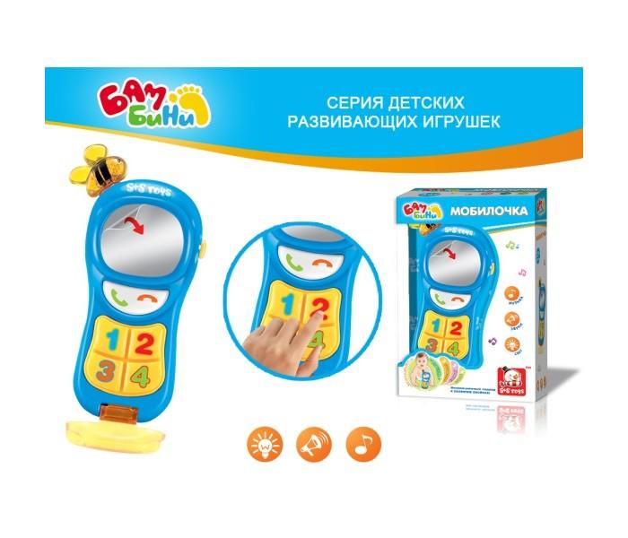 Развивающие игрушки S+S Toys Телефон 100637894