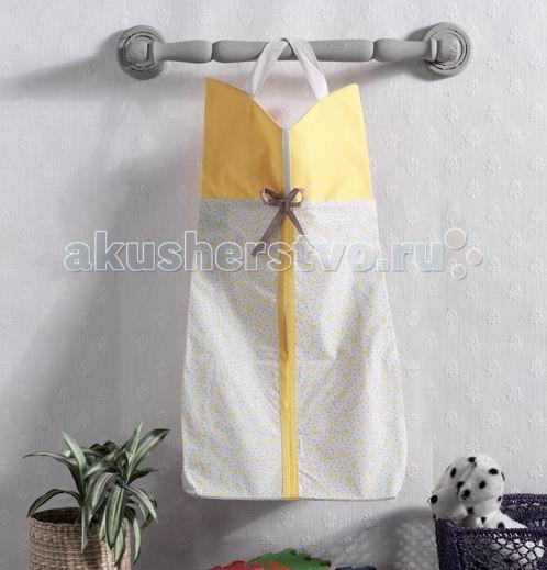Постельные принадлежности , Карманы и панно Kidboo Прикроватная сумка Butterfly арт: 50001 -  Карманы и панно