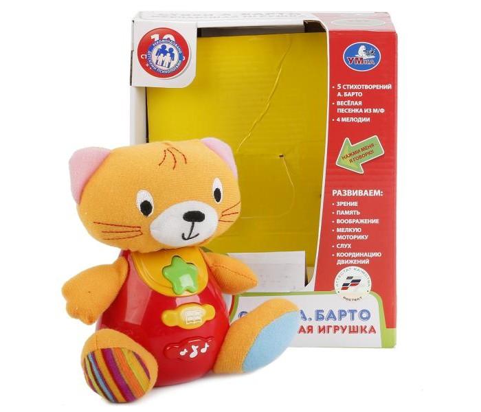 Купить Электронные игрушки, Умка Электронная обучающая игрушка Кот
