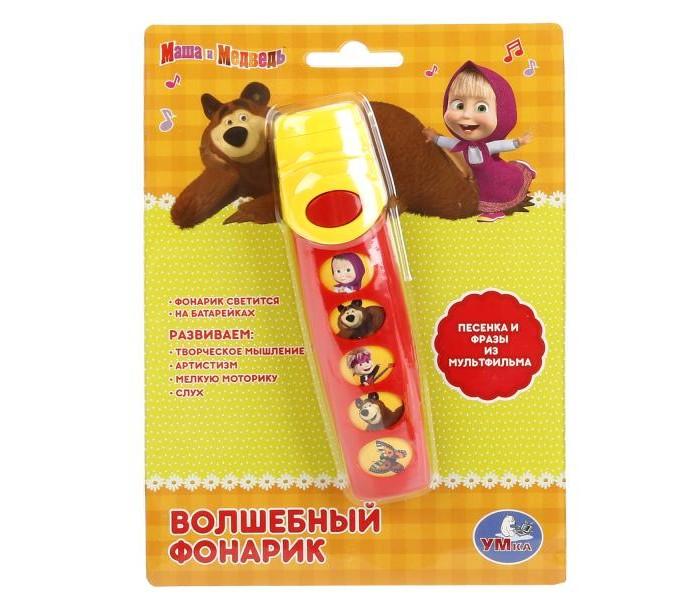 Электронные игрушки Умка Волшебный фонарик Маша и Медведь умка репетиция оркестра маша и медведь поющие звездочки