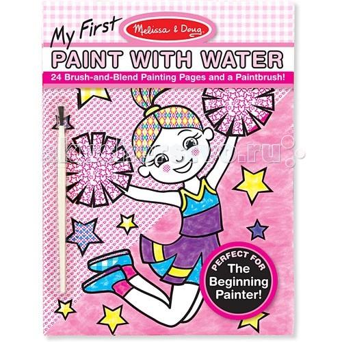 Раскраски Melissa & Doug Впервые рисуем водой 3183 набор для творчества тм vladi раскраски глиттером сова