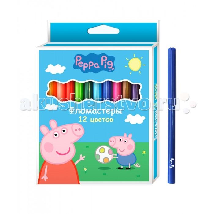 Фломастеры Свинка Пеппа (Peppa Pig) 12 шт. сумки для детей свинка пеппа peppa pig рюкзачок малый superstar