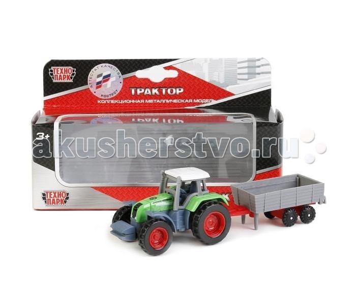 Машины Технопарк Металлический трактор с прицепом 17 см трактор с прицепом св ход 36см dickie