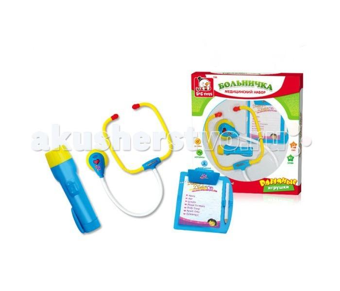 Ролевые игры S+S Toys Игровой набор Больничка 100328623