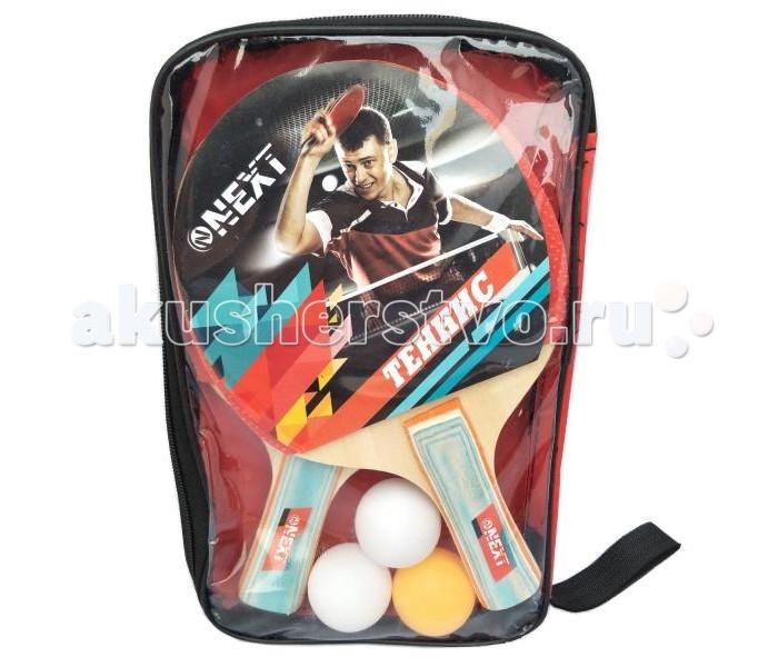 Купить Next Набор для настольного тенниса в чехле в интернет магазине. Цены, фото, описания, характеристики, отзывы, обзоры