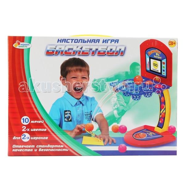 Настольные игры Играем вместе Настольная игра Баскетбол B407570-R
