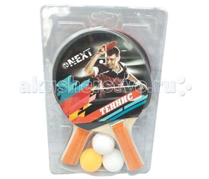 Спортивный инвентарь Next Набор для настольного тенниса NTS-350 ракетки для настольного тенниса adidas vigor 140