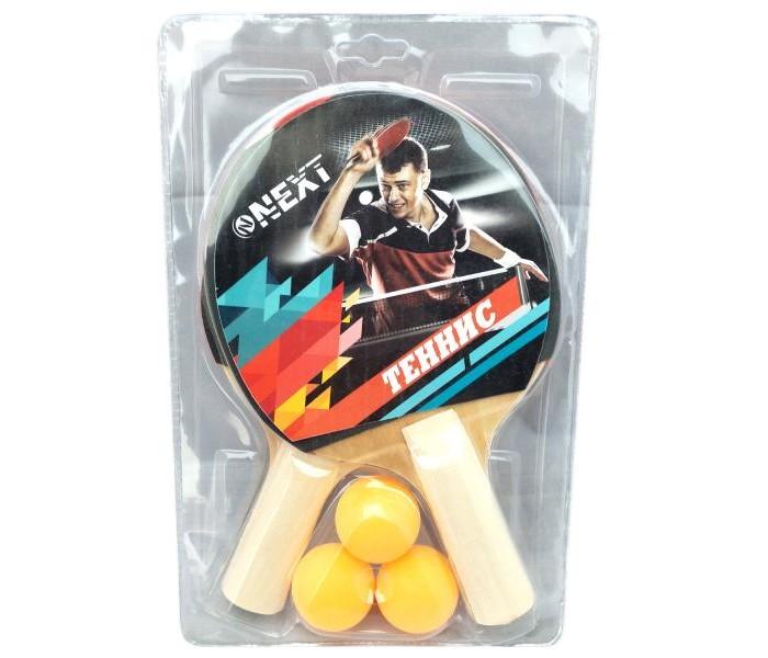 Спортивный инвентарь Next Набор для настольного тенниса NTS-701-034A ракетки для настольного тенниса adidas vigor 140