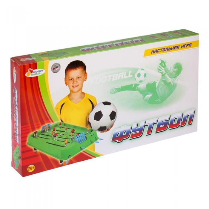 Купить Настольные игры, Играем вместе Настольная игра Футбол