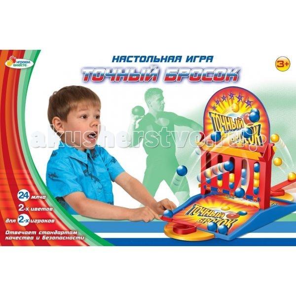 Играем вместе Настольная игра Точный бросок от Играем вместе